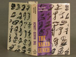 The naked lunch by William S. Burroughs.