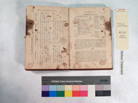 book with stained pages